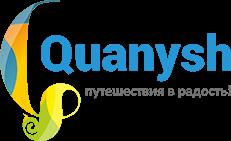 Турфирма Quanysh