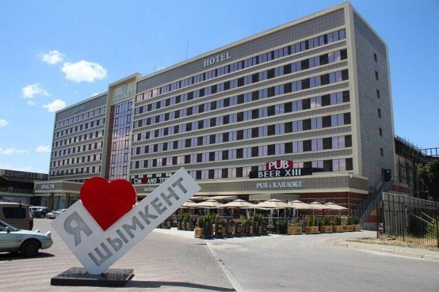 SHYMKENT GRAND HOTEL